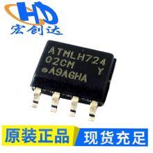 原装正品 AT24C02C-SSHM-T 微控制器单片机 sop8 ATMEL爱特梅尔