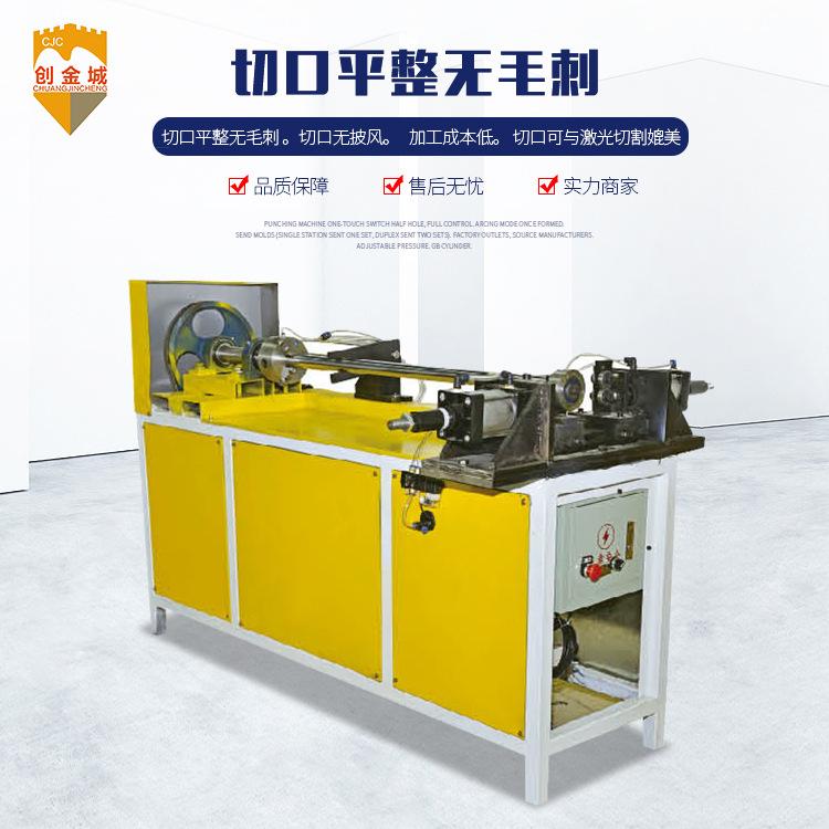 切割机厂家气动圆管滚切机 定制型材圆管材高速佛山切管机