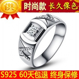 [gift certificate] male and female couple V diamond ring 925 sterling silver plated platinum ring 500026