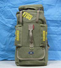 大號帆布雙肩包戶外旅行背包沒有手機內袋 DS99082