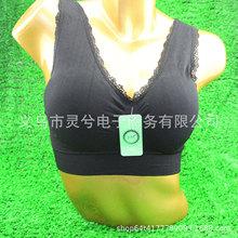 厂家批发新款内衣无钢圈文胸 塑形文胸瑜伽跑步透气运动文胸