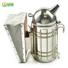 益蜂养蜂工具  圆头不锈钢中号牛皮喷烟器 驱赶蜂蜜专用 熏烟器
