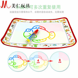 39*29 water canvas magic magic canvas water painting children early education writing blanket