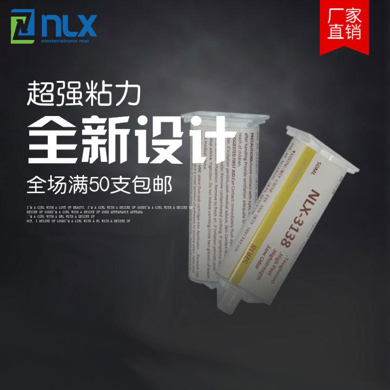 双组分结构胶超声波震子专用胶耐高温防水强度高、韧性好厂家供应