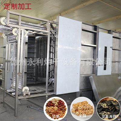 双螺旋塔式烘干机 食品海苔螺旋烘干塔多层循环结构紧凑节省空间