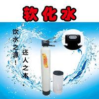 Завод прямых продаж 1 тонна 2 тонны смягченного оборудования для воды котла мягкой воды оборудование