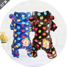 彩虹泡泡熊秋装新款狗狗衣服泰迪四脚衣服批发小型犬小狗宠物用品