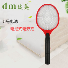 电蚊拍电池式灭蚊拍三层安全网面电子苍蝇拍厂家直销外贸特价A002