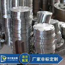 不锈钢304法兰 不锈钢法兰DN100 16压力 不锈钢板式平焊突面法兰