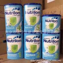 20.5-8荷兰牛栏Nutrilo 诺优能1. 2.3.4.5段婴幼儿配方进口牛奶粉