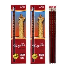 上海产中华6151铅笔批发 12支/盒精装现货  HB小学生写字铅笔批发