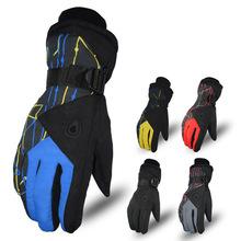 成人款厂家直销骑行手套男 自行车滑雪手套批发冬季户外全指跨境