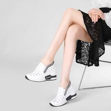 夏季洞洞真皮10cm內增高女鞋鏤空透氣小白鞋運動百搭休閑鞋子