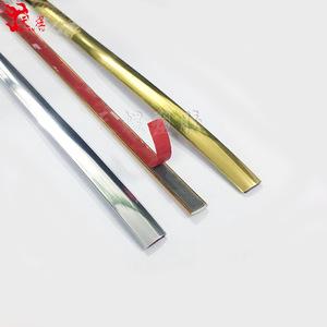 厂家pvc自带胶装饰亮条 保险柜电镀装饰条 橱柜粘胶家具金属边条