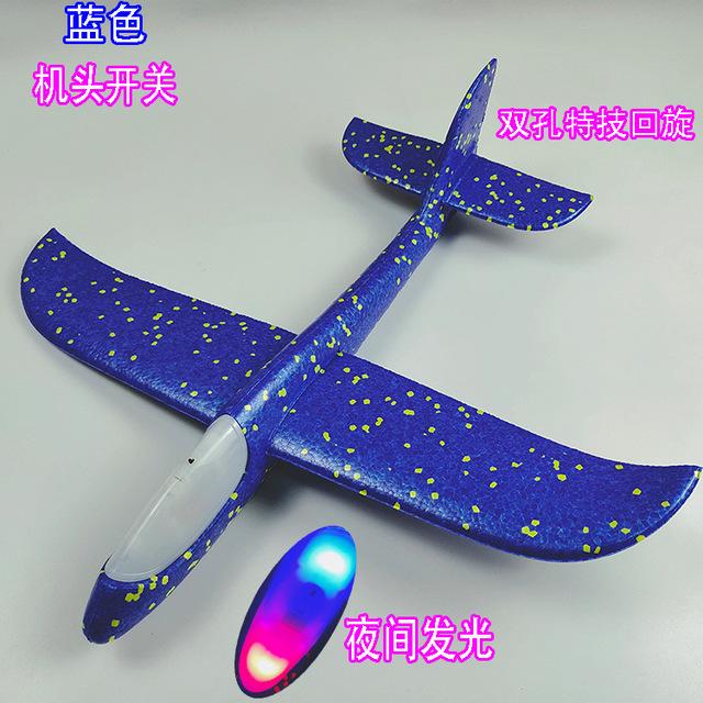 Mới trẻ em ném tay máy bay lưới màu đỏ đồ chơi bọt nhẹ máy bay nhỏ cha mẹ trẻ em ngoài trời ném đồ chơi tàu lượn Mô hình hàng không