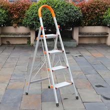 家用專用折疊鋁梯加厚人字梯批發四五六步梯子 鋁合金折疊人字梯