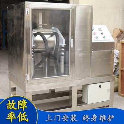 精品田七粉碎机  XDW-15J 厂家  济南达微批发三七超微粉碎机