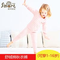 Осень-зима утепленный удерживающий тепло детские Qiuyi Qiuku чистый хлопок комплект Домашнее обслуживание нижнего белья Zhongda Tong на девочку на младенца детские