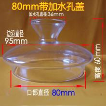 全自动蒸汽煮茶器?#19981;?#40657;茶煮茶器普洱茶壶304 不锈钢滤网玻璃茶壶
