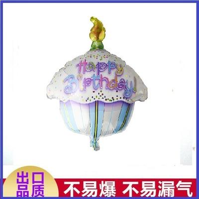 厂家定做铝箔卡通气球铝膜镭射氦气气球广告气球铝箔气球