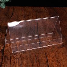 現貨10*20V型亞克力臺牌 有機玻璃桌牌三角會議牌人名牌展示牌