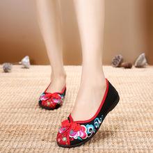 夏末早秋老北京布鞋女 民族风广场舞蹈鞋新娘鞋女士休闲绣花单鞋