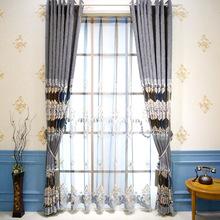 歐式窗簾半遮光植絨激光繡窗簾布料批發雪尼爾絨布鏤空遮陽落地窗