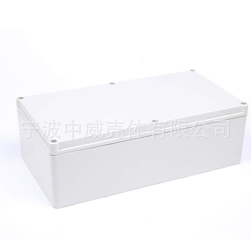 295*155*96塑料变频器外壳 电源锂电池防水盒 塑料壳体