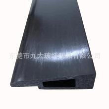 專業生產高強度碳纖維管|異型管材 |碳方管|碳纖維水壺架