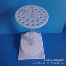 厂家直销吸管架实验室专用30孔耐酸碱圆盘吸管架刻度吸管架