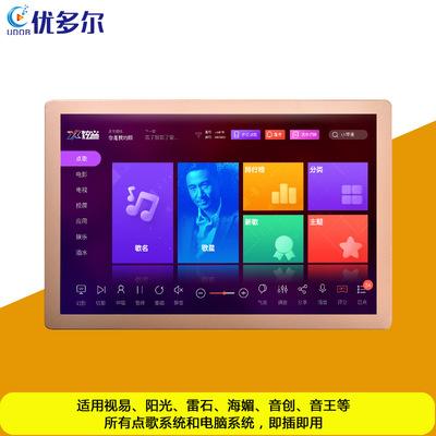 厂家供应可定制五金款KTV触摸屏 mini K歌吧触摸屏 游戏机触摸屏
