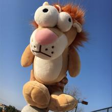 可爱森林动物公仔狮子大象鳄鱼小号车载玩偶精品抓机娃娃婚庆礼品