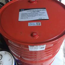 正品天成美加L-CKD100#220#320号重负荷工业齿轮油170kg包邮现货