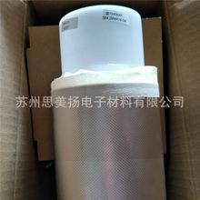 一级代理3M1345压纹镀锡铜箔胶带 3m1345铜箔电磁屏蔽抗氧化胶带