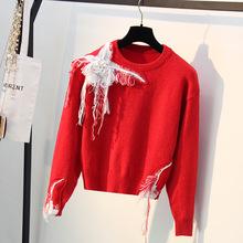 早秋上衣女慵懶花朵流蘇裝飾短款高腰毛衣紅色蝙蝠袖個性針織衫潮
