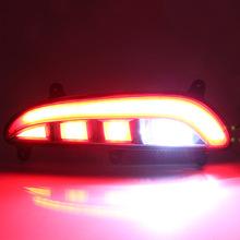 适用于现代I20飞机款三3功能后杠灯 反光器反光灯 后?#37319;?#36710;警示灯