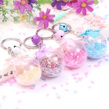 糖果色星星水晶球 创意包包挂件 钥匙扣 配件饰品礼物