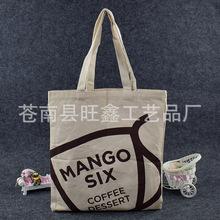 厂家直销全棉购物帆布袋收纳广告棉布袋 折叠手提帆布包定制logo