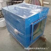 厂家直销消防排烟风机箱低噪音柜式斜流风机箱定制通风排烟设备