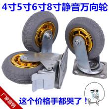 重型6寸工業橡膠腳輪靜音耐磨定向輪萬向剎車輪4寸5寸8寸拖車轱轆
