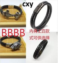 現貨廠家直銷飾品手環 工廠鈦鋼編織皮手鐲 男士不銹鋼皮繩手鏈