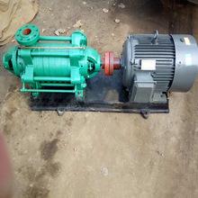 廠家直銷D46型臥式D46-50X12多級離心泵澆灌農田價格優惠