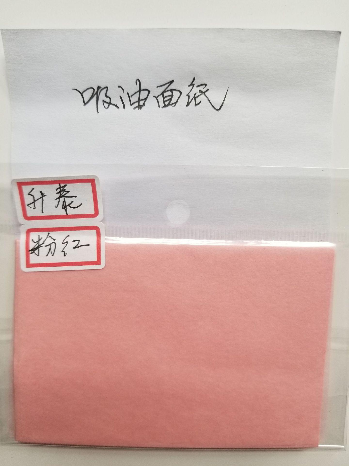 20180712_140341[1]_看图王