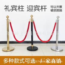 酒店商场黑金色礼宾柱 一米线隔离带围栏排队护栏迎宾柱