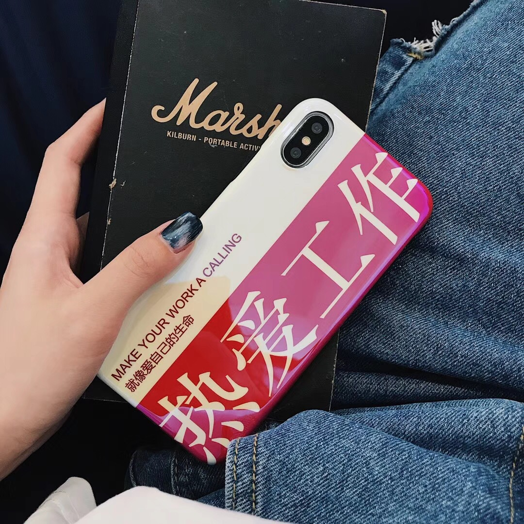 Love work Apple x mobile phone shell personality text iphone8 Blu-ray 7plus all-inclusive anti-fall 6s men and women models