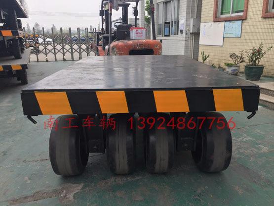 30吨重型8轮平板拖车