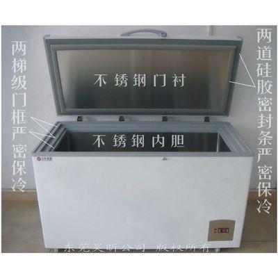 数显控温超温报警的双锁菌种菌株冰柜采用不锈钢内胆和德国压缩机