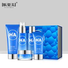 肤姿美玻尿酸亮颜保湿爆水五件套滋润补水面部护理化妆品护肤套装