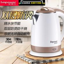 安博尔HB-3221快速电热水壶304不锈钢烧水壶家用保温防烫礼品批发