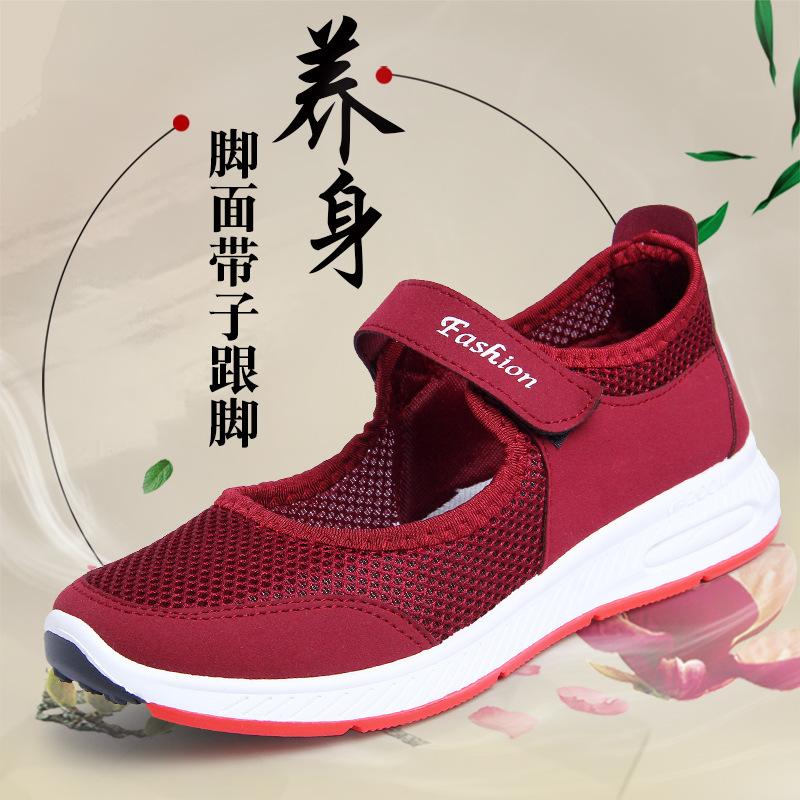 健步鞋女士中老年休闲鞋夏季镂空妈妈鞋运动休闲鞋平底老人鞋女